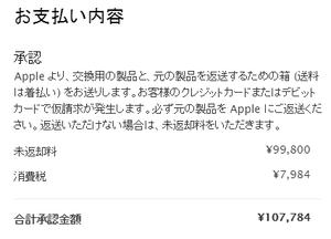 20141101_092218